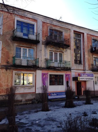 Town Alexandrov Municipal Drama Theater