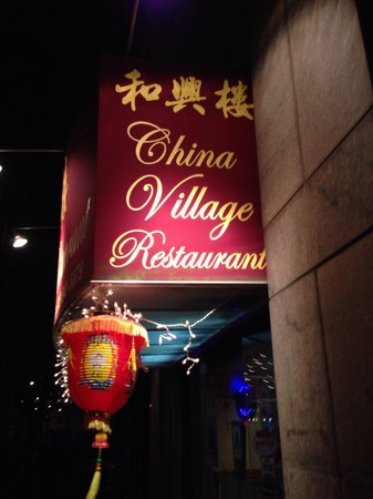 China Village Restaurant: Awning outside the restaurant