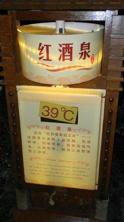 Huangshan Hot Spring: Un panneau explicatif