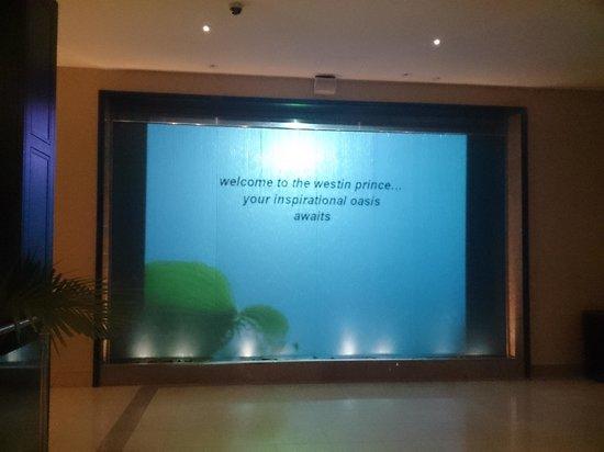 The Westin Prince Toronto: lobby