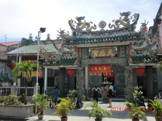 George Town: Chinese Temple