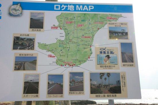 Cape Nojima: 磯笛公園の看板。