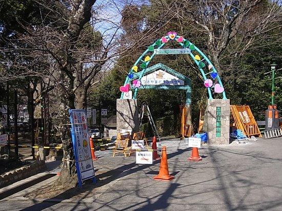 Satsukiyama Zoo: 工事中