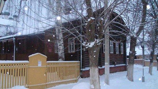 Yuryevets, Rosja: Дом музей Тарковского(здесь жил сам мастер)