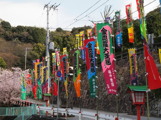 Former Konpira Old Theater Kanamaruza: 沿道ののぼり旗
