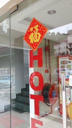 Hotel Rasah Seremban : Front Door