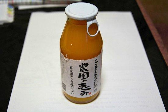 Mikan Kobo