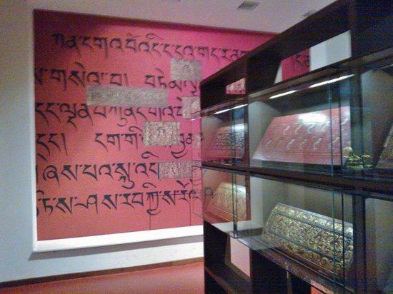MAO - Museo d'Arte Orientale : Regione Himalayana