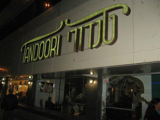 Tandoori Restaurant Herzliya Pituach Israel