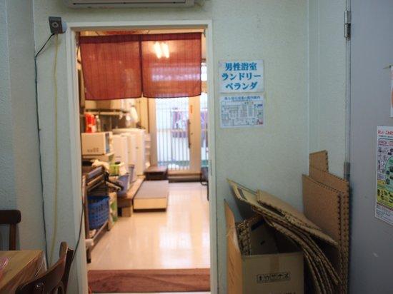 Churayado Ishigakijima: 5