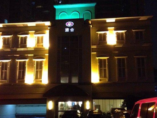 Asset Hotel Shanghai : 正面からの建物