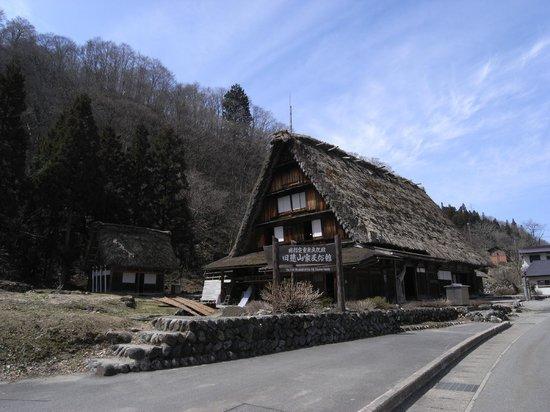 Old Toyama Folk House Museum