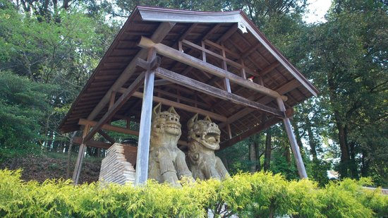 The world's biggest Komainu Statue