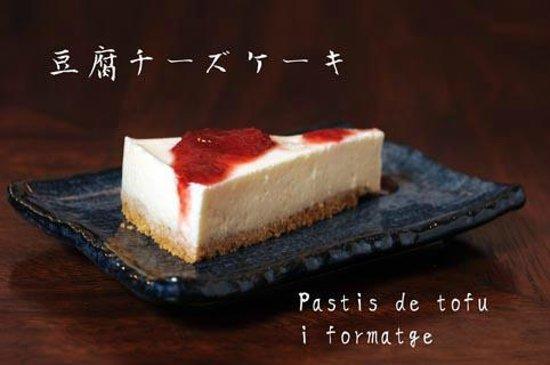 Akashi Gallery: Pastel de tofu y queso