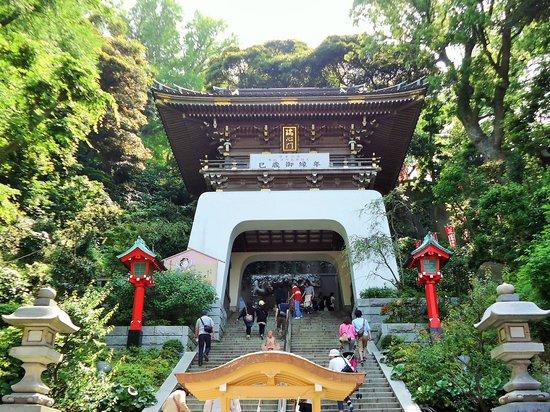 Enoshima Shrine : 瑞心門
