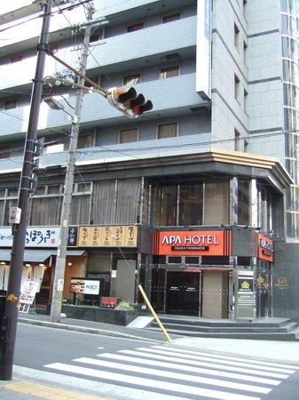 APA Hotel Osaka Tanimachi: ホテル外観