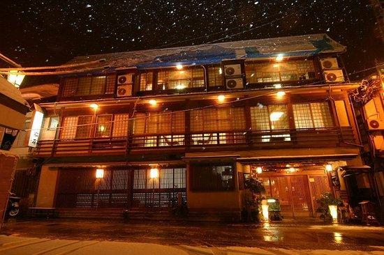Senshinkan Matsuya: my inn 3
