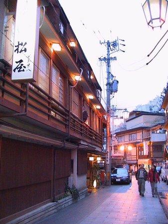 Senshinkan Matsuya: my inn