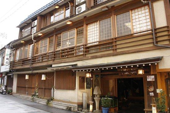 Senshinkan Matsuya: my inn 2
