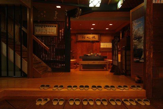 Senshinkan Matsuya: entrance