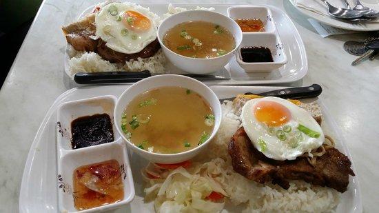 Han's Cafe Carousel: pork chop rice