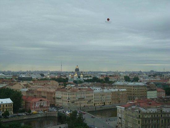 Azimut Hotel Saint Petersburg: Вид из окна!