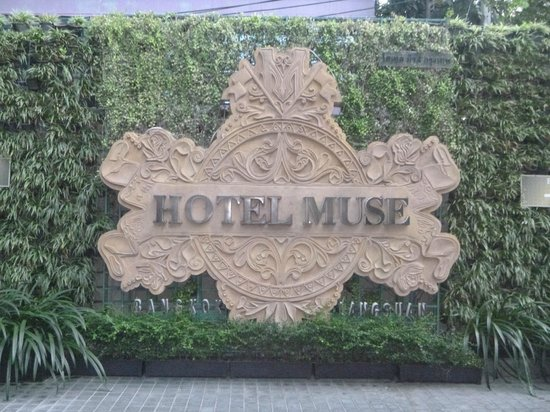 Hotel Muse Bangkok Langsuan - MGallery Collection: Entrance
