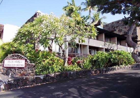 Uncle Billy's Kona Bay Hotel: ホテルの入り口付近