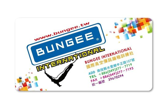 Bungee International: CALL ME