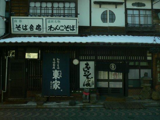 Azumaya, Ekimae: 店の入り口