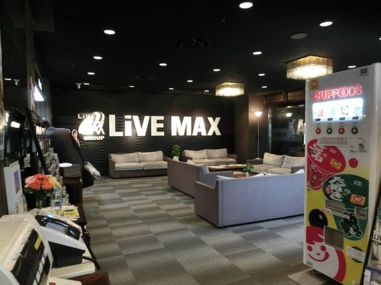 Hotel Livemax Yokohama Tsurumi : フロント