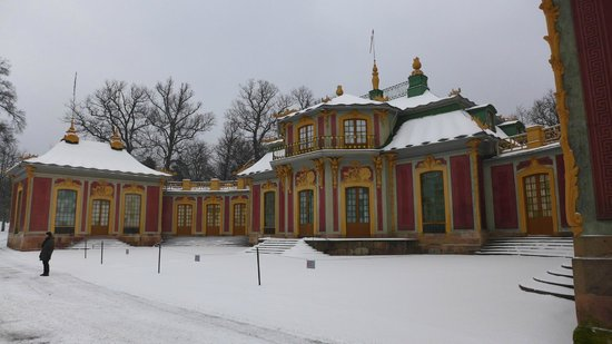 Drottningholm Palace : The Chinese Pavilion