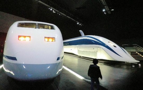 SCMAGLEV and Railway Park: 最初の展示室