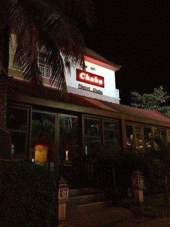 Phuket Chaba Hotel : Hotel Retaurant
