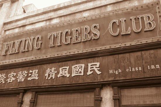Chongqing Liangjiang International Movie City