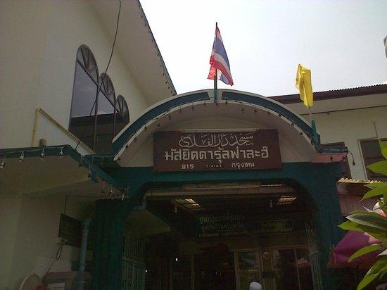 Evergreen Place Bangkok : Petite Mosqué à 10min