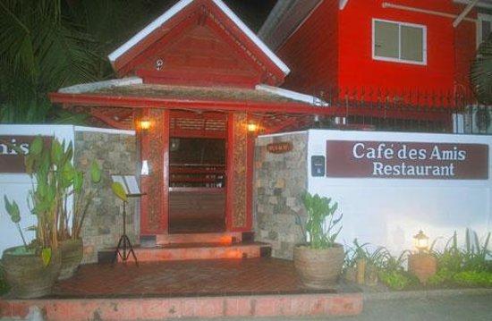 Cafe des Amis : Restaurant Outside