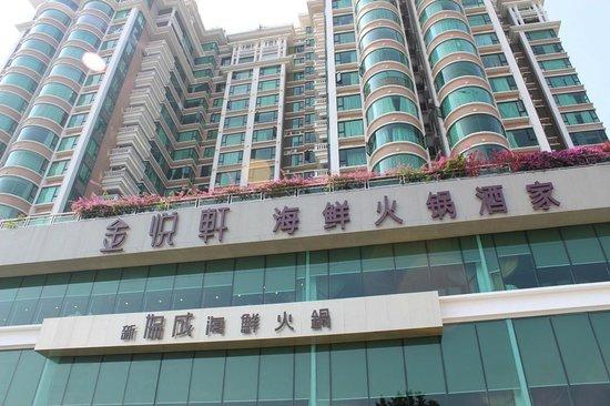 Jin Yue Xuan: Fachada do prédio onde fica o restaurante
