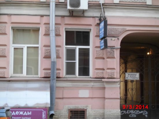 Rinaldi at Petropavlovskaya: вид с улицы
