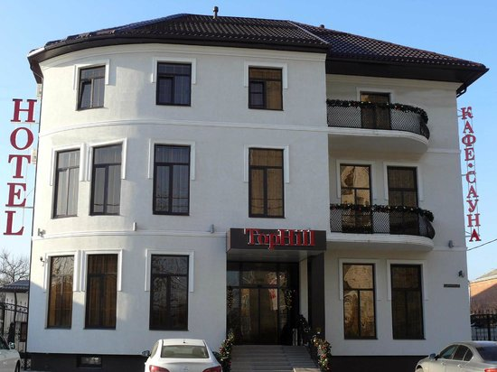 Top Hill Hotel