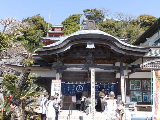 Shinshoji Temple : 大師堂
