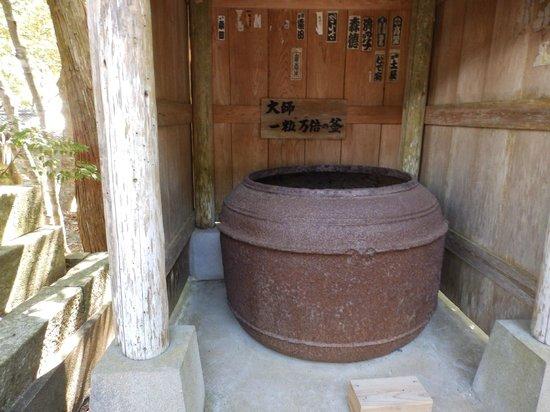 Kongochoji Temple: 一粒万倍の釜