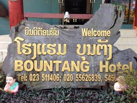 Bountang Hotel & Guesthouse: bountang hotel