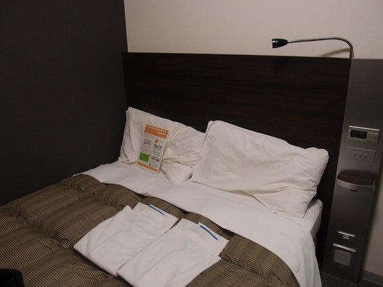 Comfort Hotel Yamagata: bed