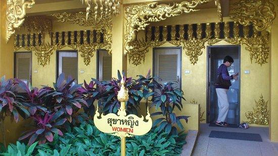 Wat Rong Khun : золото