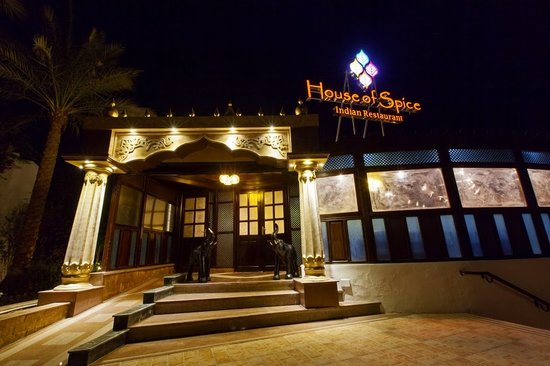 House of Spice: Entrance to the Pool View restaurant