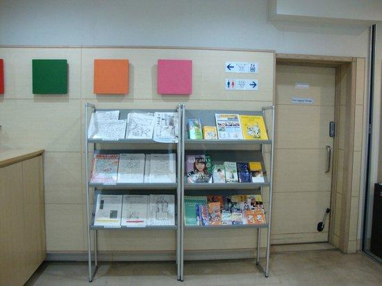 Super Hotel Lohas Ikebukuro-Eki Kitaguchi : Information counter