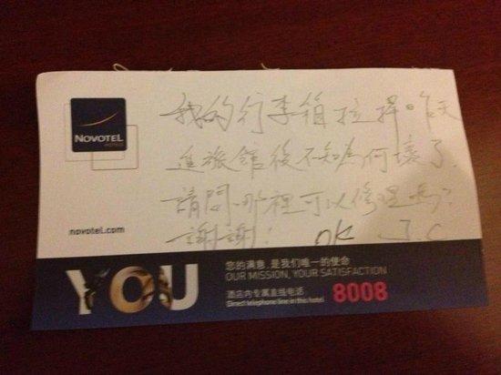 Novotel Atlantis Shanghai: 貼心的服務