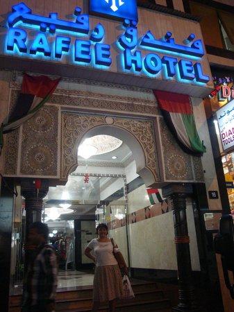 Rafee Hotel: отнль