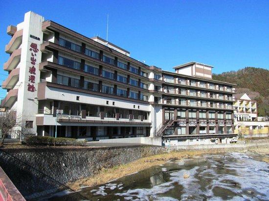 Omoide Romankan: Hotel building